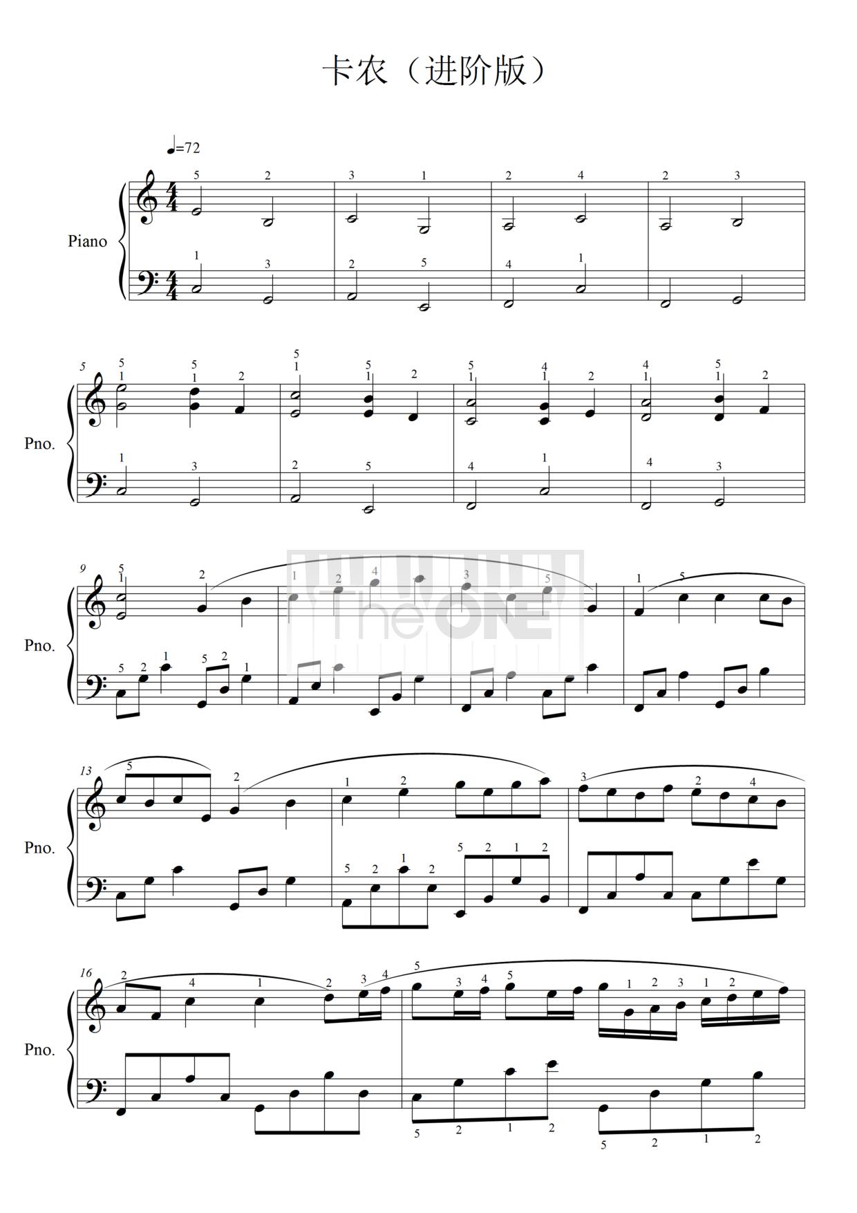 卡农幻想曲长笛五线谱